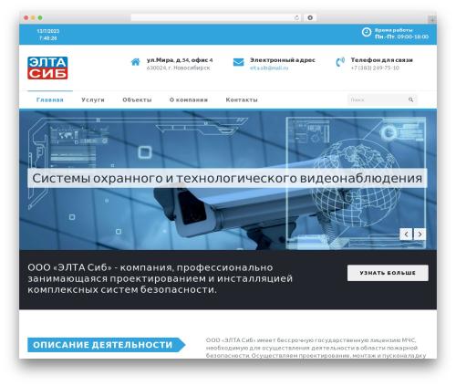 ElitePress WordPress free download - eltasib.ru
