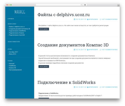 Flat WordPress theme - blog.maxagg.com