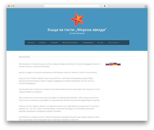 MH Elegance lite WordPress theme - blacksea-onlinebg.com