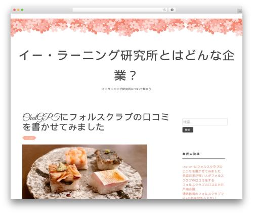 Germaine WordPress template - butlereatnhaus.com