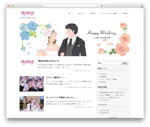 sugar WordPress website template - bkatorea.com