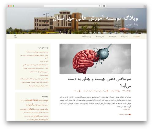 Twenty Thirteen template WordPress free - blog.mehrastan.ac.ir