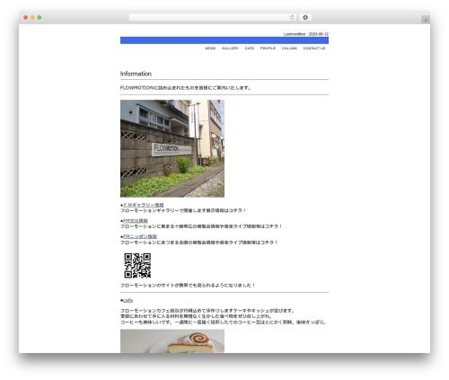 Simplr best WordPress theme - flowmotion.que.jp