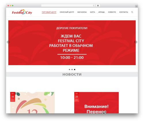 WordPress uber-grid plugin - festmall.ru