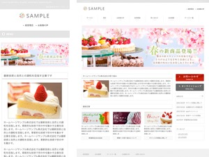 WordPress template responsive_210