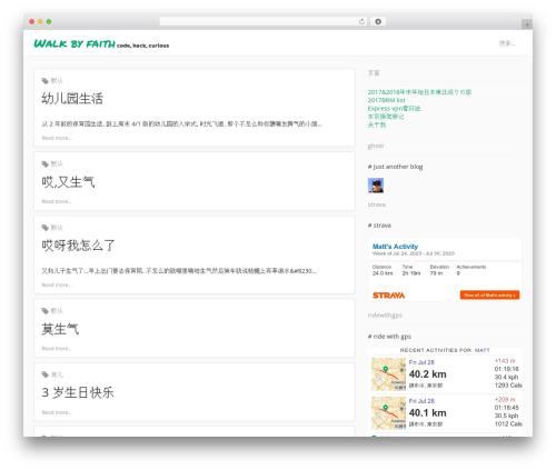 Mediumm WordPress free download - blog.xiangzhuyuan.com