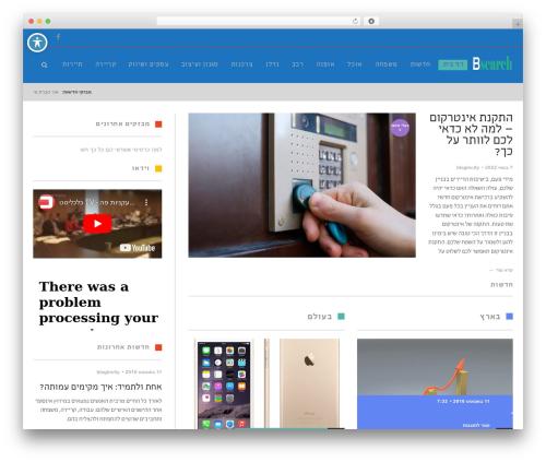 Scoop theme WordPress - blogsearch.co.il