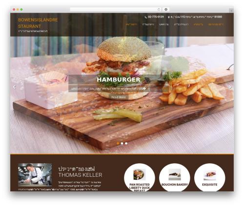 SKT Coffee free WordPress theme - bowensislandrestaurant.com