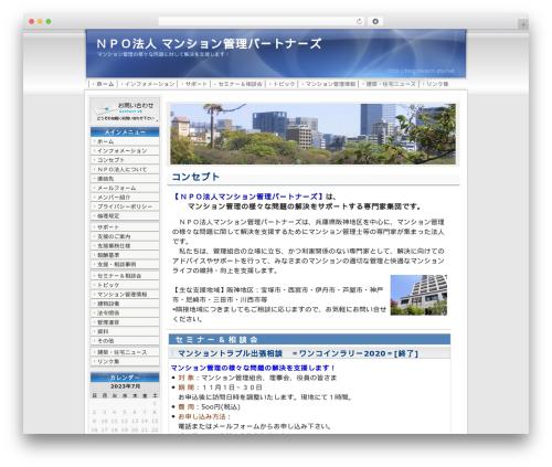 chikyu top WordPress theme - blog.mkanri-pts.net