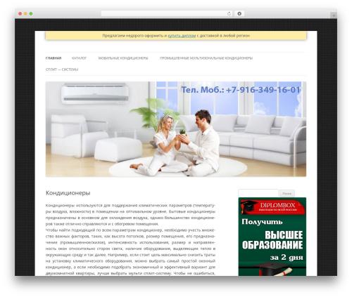 Twenty Twelve WordPress free download - buy-conditioner.ru