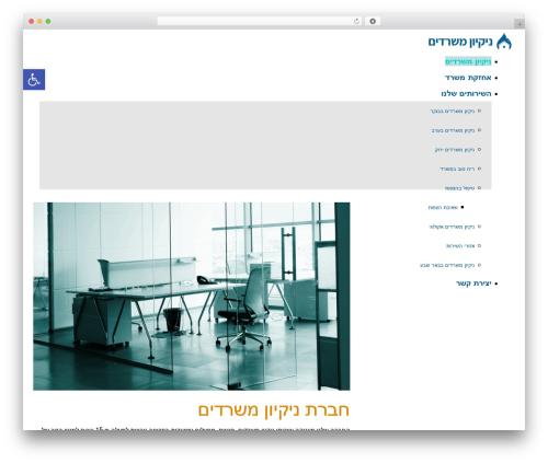 Scoop WP theme - envashy.co.il