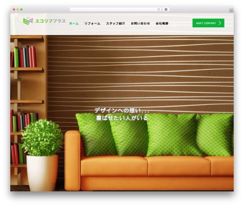 AGENT WordPress page template - ecoref-plus.com