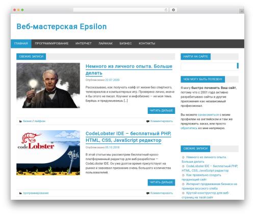 Template WordPress Merlin - epsiloncool.ru