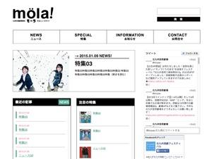 APT PC Theme top WordPress theme