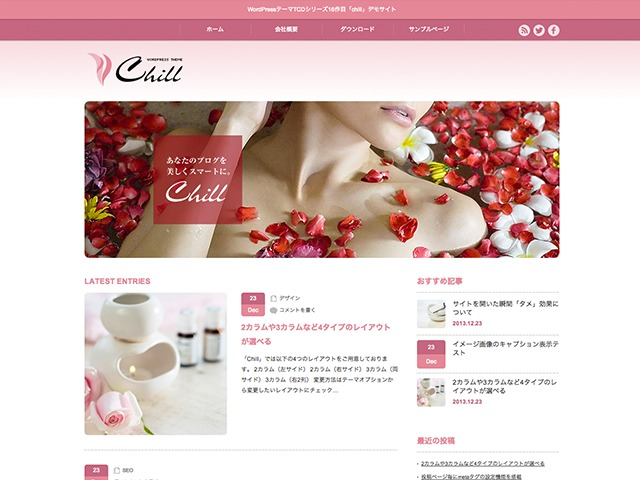 Chill TCD016 WordPress page template