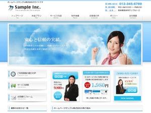 cloudtpl_004 theme WordPress