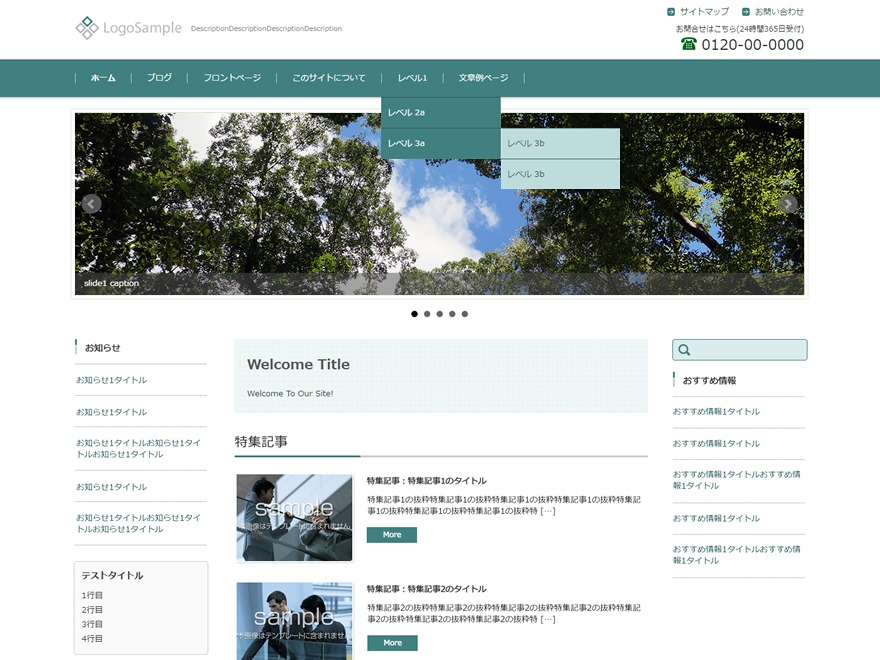 FSV002WP BASIC CORPORATE 02 (GREEN) WordPress template for business
