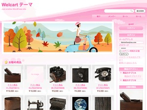 POP CLOUD (PINK) WordPress page template