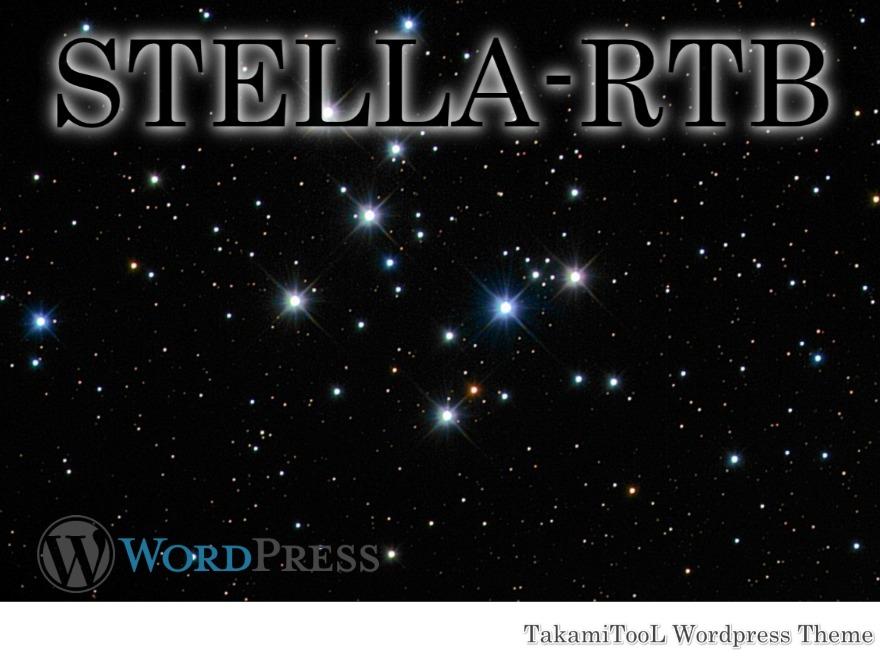 STELLA RTB best WordPress theme