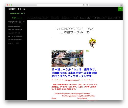 Twenty Fourteen template WordPress free - wa-nihongo.com