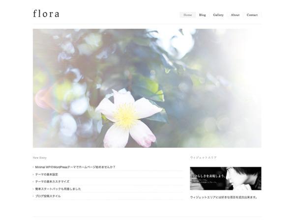 WordPress theme Flora