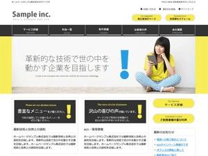 cloudtpl_850 premium WordPress theme