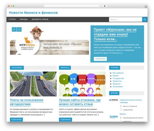 Merlin theme WordPress free - fin-style.ru