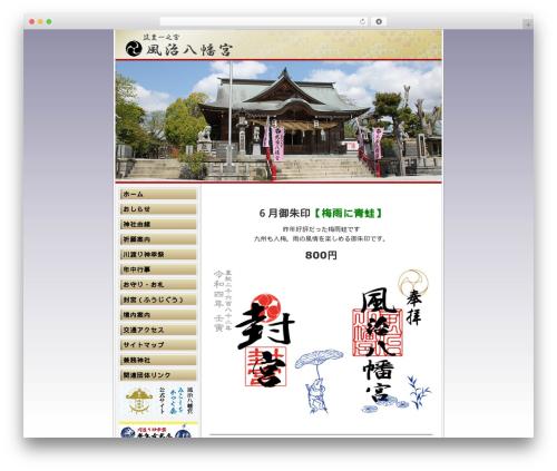 Free WordPress Contact Form 7 add confirm plugin - fuuji.net