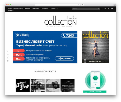 Untold Stories theme WordPress - fcollection.by