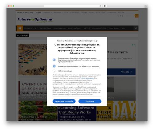 WordPress template Sahifa (shared on wplocker.com) - futuresandoptions.gr