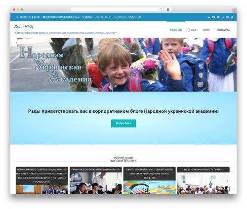 Formation best WordPress template - blog.nua.kharkov.ua