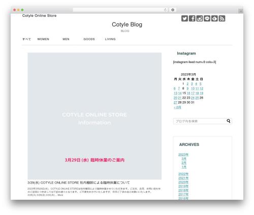 Simplicity2 WordPress template - blog.cotyle.com