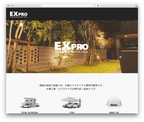 Emanon Business company WordPress theme - expro-a.com