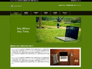WordPress theme cloudtpl_1231