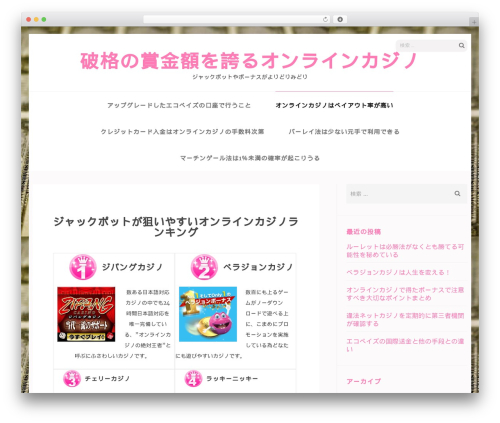 Elegant Pink theme WordPress free - edu-prizeptn.com