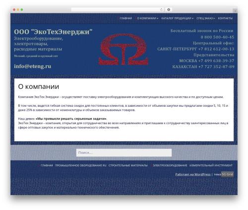 SG Grid WordPress template free download - electro.eteng.ru