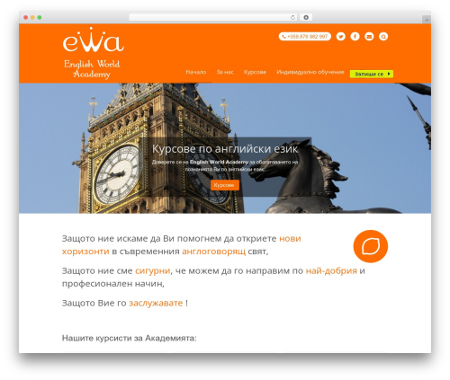WordPress theme Stack - englishworldacademy.com