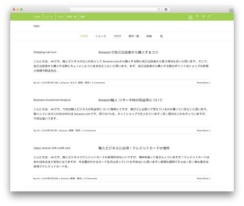 WordPress profile-builder-pro plugin - fmclub.asia