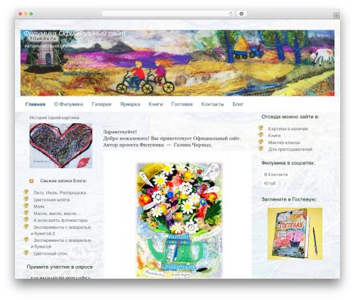 evolve WordPress website template - filumika.ru