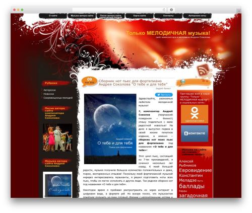 WordPress wp-cumulus plugin - finist-music.ru
