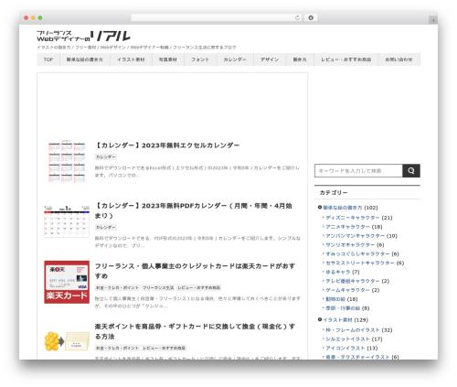 stinger3ver20131023 WordPress theme - free-webdesigner.com