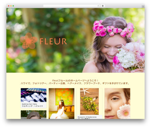 Vertex WordPress page template - fleurhawaii.com