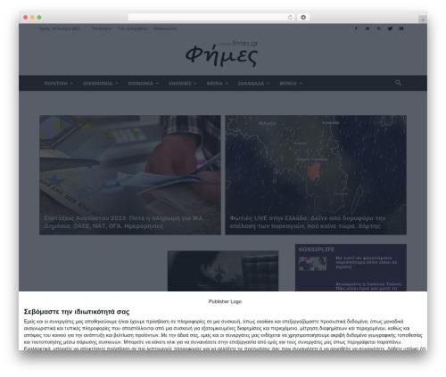 WordPress theme Newspaper - fimes.gr