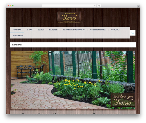 WordPress website template Eezy Store - uytno.com