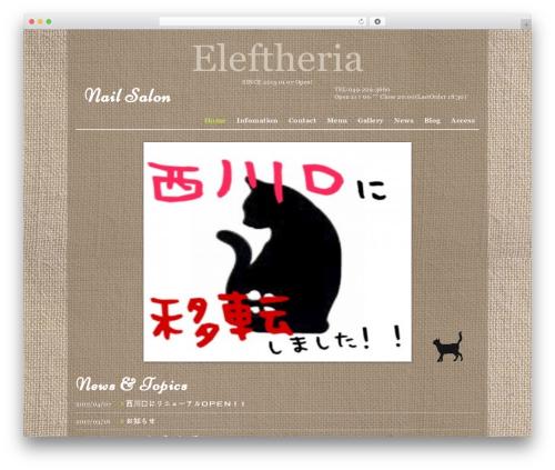 Best WordPress theme eleftheria - eleftheria.jp