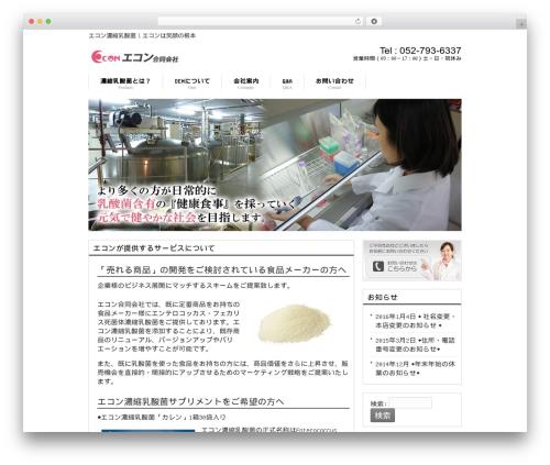responsive_053 WP theme - econ-japan.com