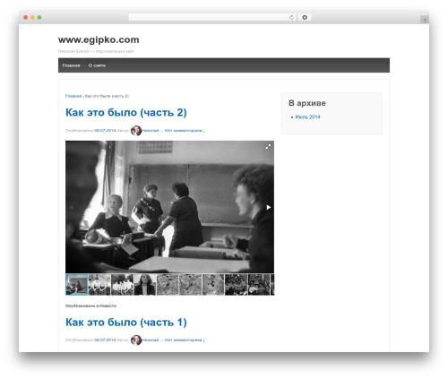 Responsive theme WordPress - egipko.com