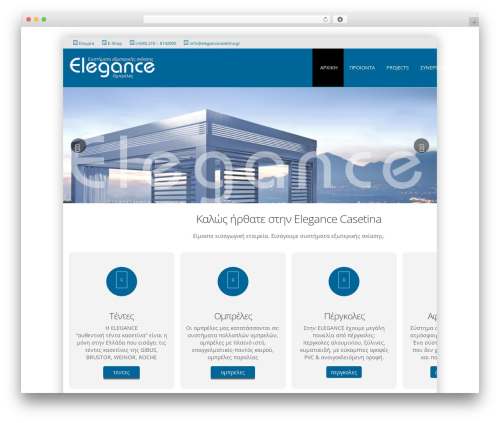 elegance WordPress theme - elegancecasetina.gr