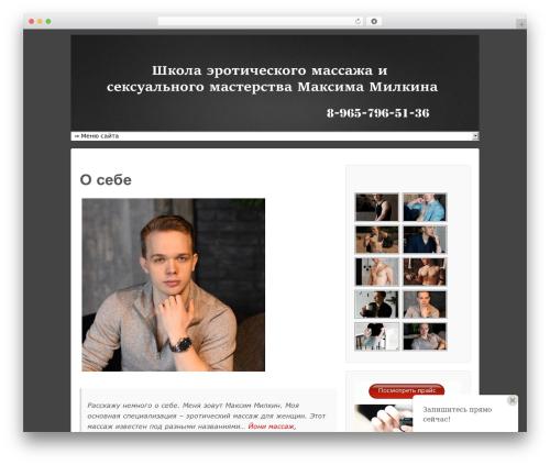 Responsive template WordPress free - erotic-master.ru