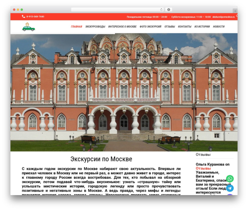 Fitnes, Sport, Gym gym WordPress theme - ekskursiipomoskve.ru